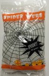 2 x Brand New 50g Stretchable Spider Web